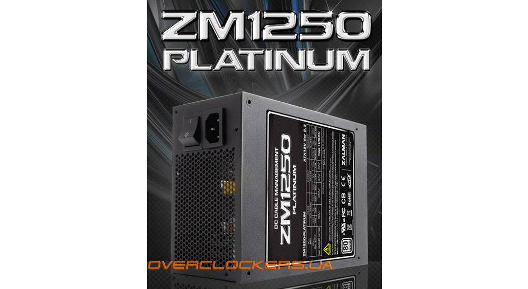 Zalman presenta su nueva PSU ZM1250 Platinum