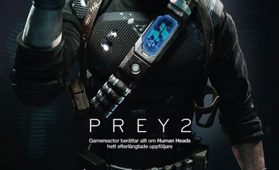 Equipo tras Dishonored se haría cargo de Prey 2