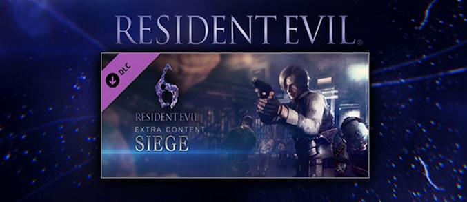 Siege disponible para Resident Evil 6