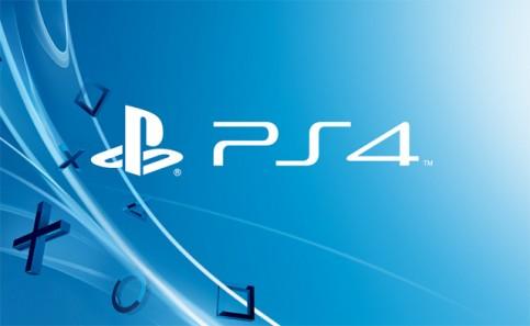La nueva PS4 es más liviana y eficiente