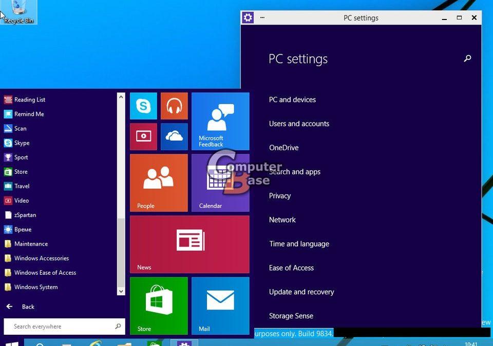 Filtran capturas de Windows 9