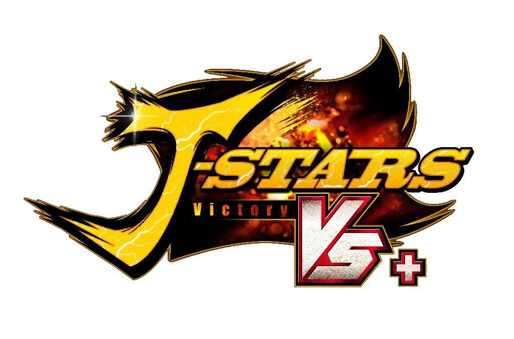 Bandai y Sony Store invitan a los seguidores de J-Stars Victory VS+