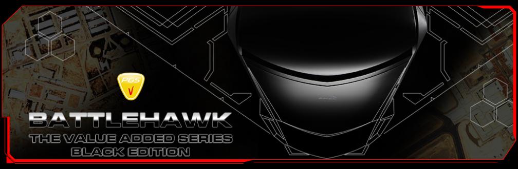 AeroCool anuncia su gabinete Battlehawk