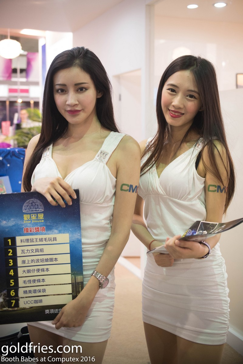 boothbabes-computex2016-35