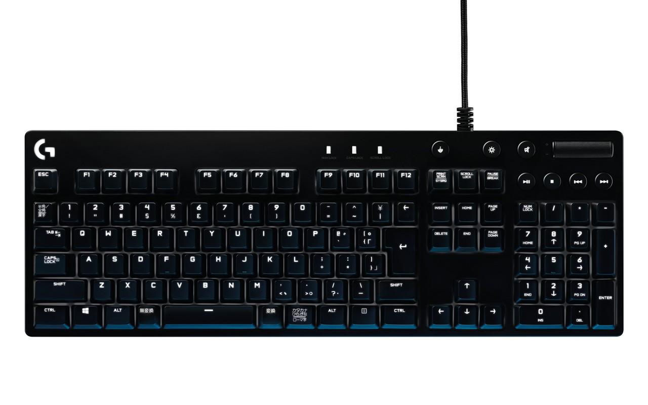 logitechG-teclados04