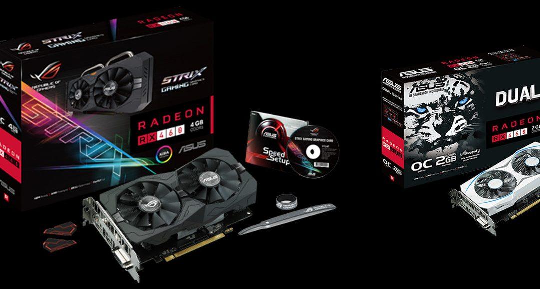 ASUS presenta la Radeon RX 460 STRIX de 4GB y DUAL de 2GB