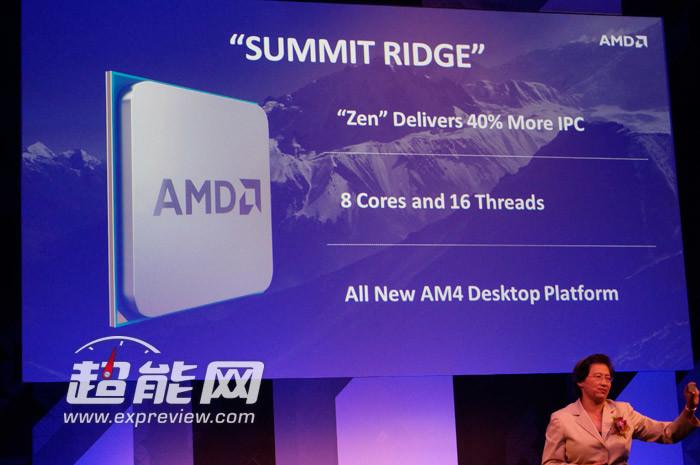 AMD prepara nuevos chipsets para el socket AM4