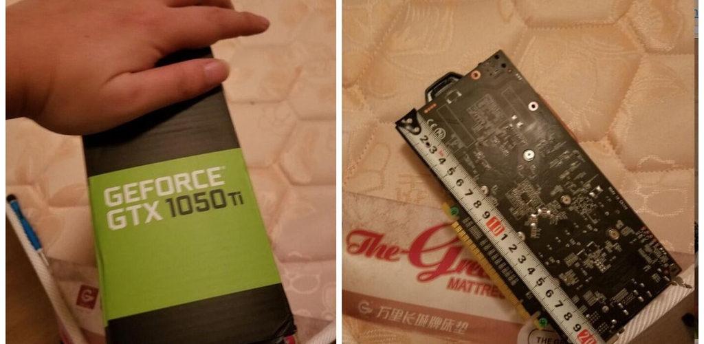Se filtran resultados de la GeForce GTX 1050 Ti